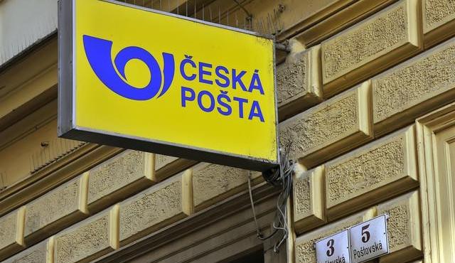 Zloděj se vloupal do zásilkového depa České pošty