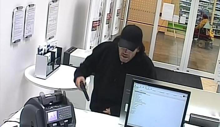 Pachatel přepadl banku, pokladní řekl, že má nemocnou dceru